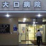 【点滴中毒死】横浜の大口病院、事件発覚後は死亡者が目立って減少 https://t.co/erdmALZk5O 7月以降、4階では48人が死亡していた。また、残っていた約50個の点滴のうち、10個前後に小さな穴が開けられていた。 https://t.co/PgLy9p9LMG