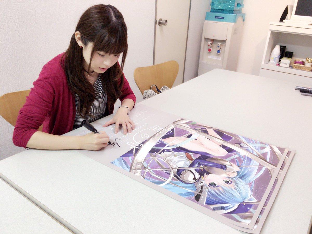 Rewrite&planetarian アニメ化記念CD同時購入キャンペーンvol.2 賞品のサイン入りポスターで、北沢