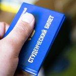 В Челябинске проректор оказался студентом собственного вуза. Поступил на бюджет https://t.co/8tKlQVftmP https://t.co/3BLB2w32VP
