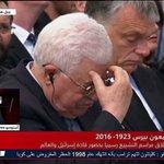 عباس ووزير خارجية مصر في حالة حزن عميق بوفاة الصهيوني المجرم بيريز #التعزية_بوفاة_بيريز_خيانة https://t.co/XFxl6Mm61i