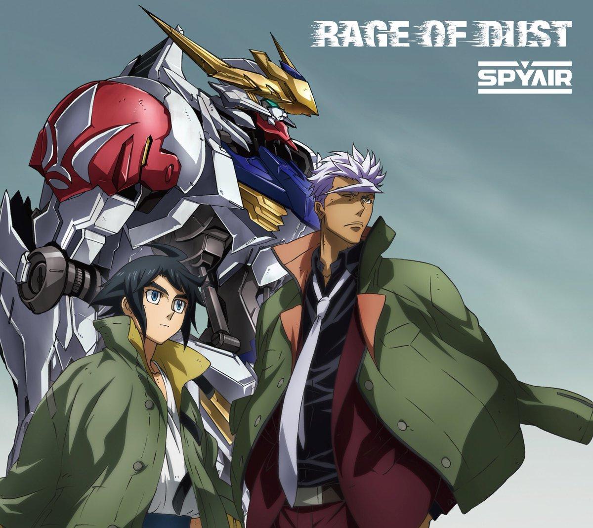 【音楽情報】OPテーマSPYAIR「RAGE OF DUST」描き下ろしジャケット公開!さらに!本日10/16(日)より