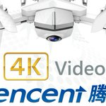 Tencent Launches $299 Ying Drone With 4K Video
