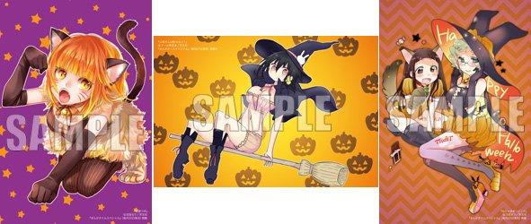 【フェア】「まんがタイム」レーベルの雑誌やコミックスを買うとイラストカードが貰えるまんがタイムフェア。10月新カードは「