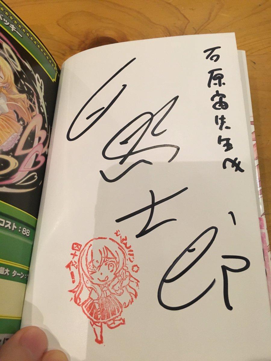 白鳥さんから今月発売の新刊『のうりん13』いただいた! 物語は佳境に入って見逃せないぞ!! あと良田さんがかわいいぞ!!
