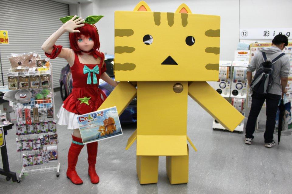 NHKのアニメ、にゃんぼーか、かわいい...ちょこちょこ動くとこなんか、超かわいー#アニ玉祭