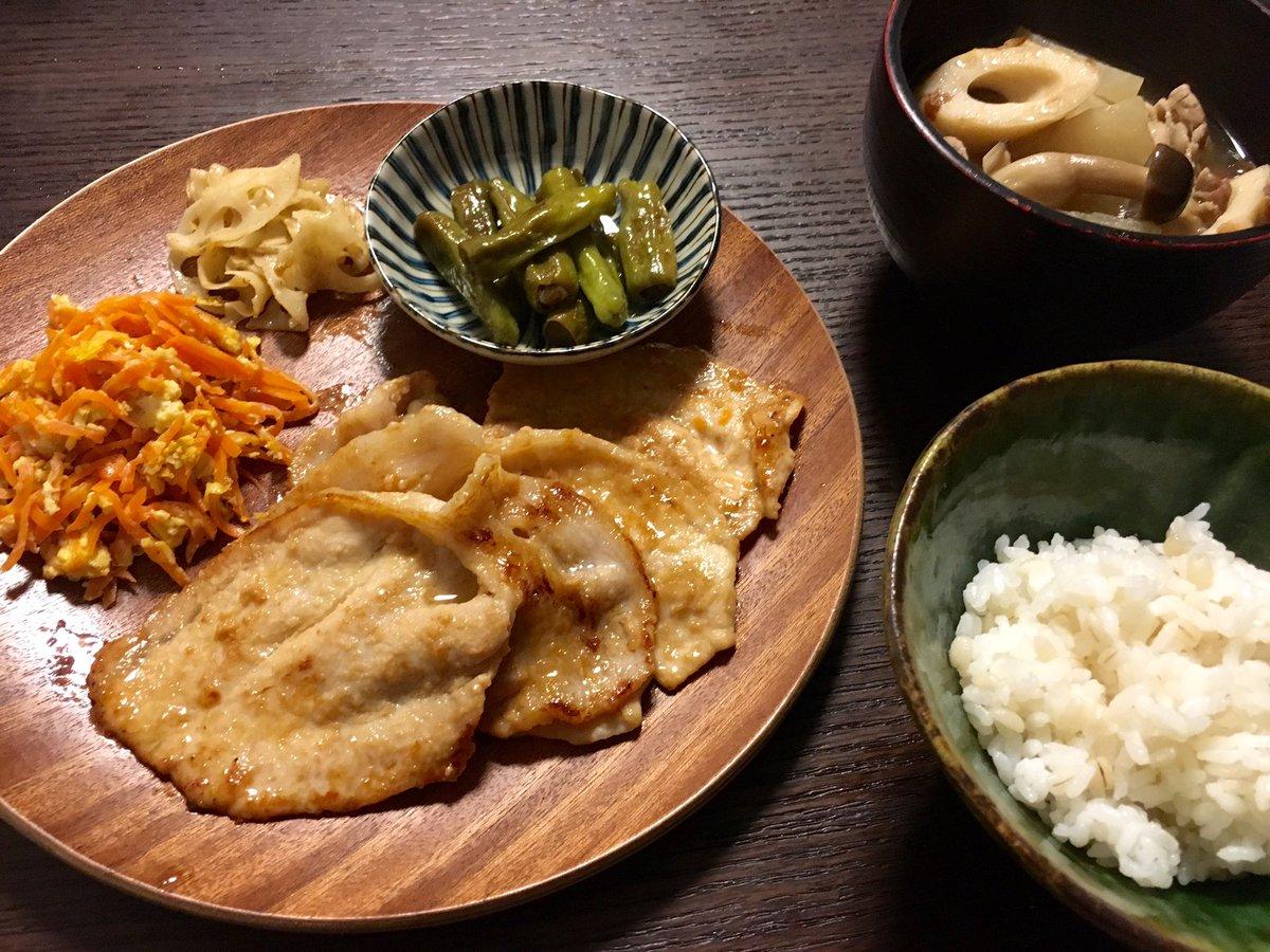 今日の手作りご飯(^^)#けんちん汁 #豚ロースの西京焼き#人参しりしり #ししとうの煮物#蓮根炒めご飯食べたら今日もデ