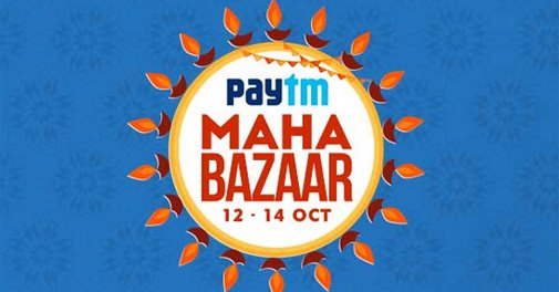 All the deals you need to know about @Paytm 's Maha Bazaar Sale https://t.co/grQhLvOmbh https://t.co/dOQQEL1964