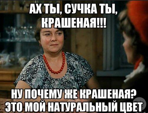suchki-russkie-filmi