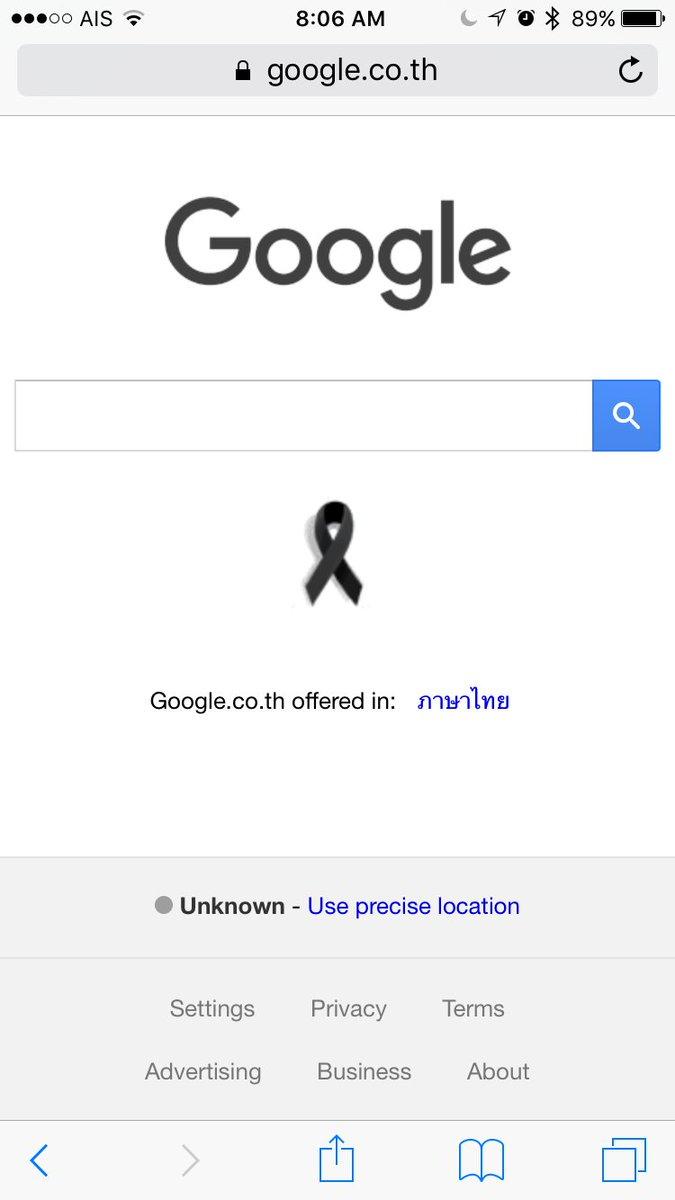 Google เปลี่ยนตัวหนังสือโลโก้เป็นสีดำทั้งหมด (น่าจะเป็นครั้งแรกที่ Google ทำแบบนี้นะครับ)