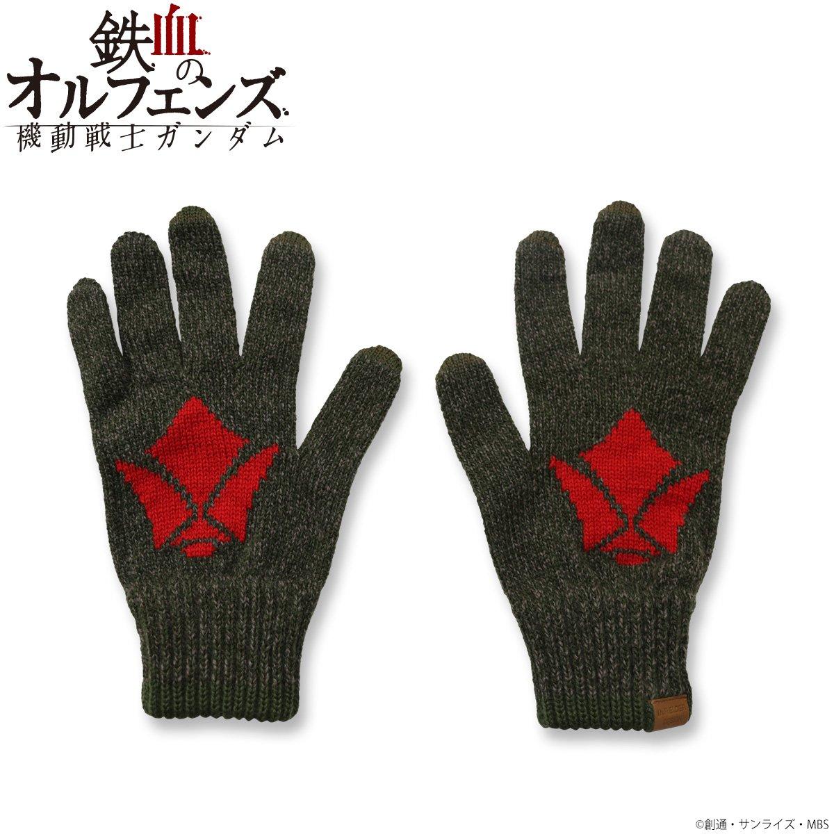 『機動戦士ガンダム 鉄血のオルフェンズ』より、鉄華団マークの入ったアパレルグッズが登場!イヤーマフや手袋など、これからの