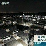 2016-10-23アタック25実況イメージ2
