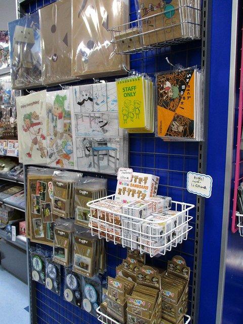 【#にゃんぼー!】現在放送中のTV「にゃんぼー!」の関連グッズを当店でも販売中ばいっ!!『キャラバッジコレクション』や『