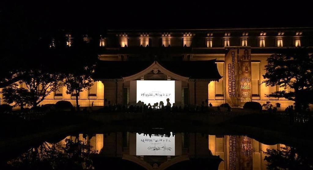 【💫博物館で野外シネマ→秒速5センチメートル】4000人と観る野外シネマ。映画好きと、友人と、大切な人と、秋が訪れた東京