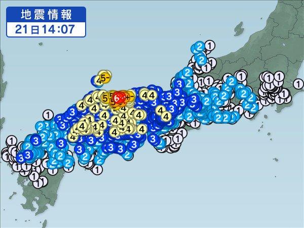 【速報】鳥取県で震度6弱の揺れを観測。この地震による津波の心配はありません。 ⇒ yahoo.jp/8XMnIv