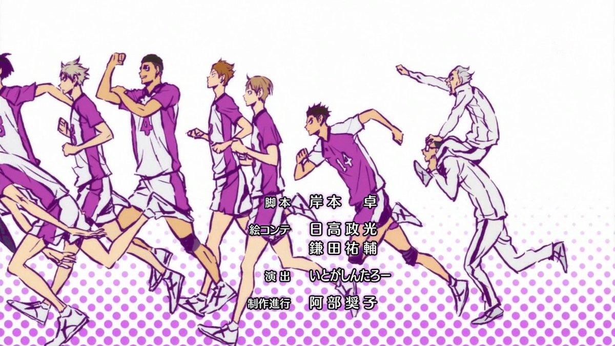 Haikyuu!!: Karasuno Koukou VS Shiratorizawa Gakuen Koukou(ハイ