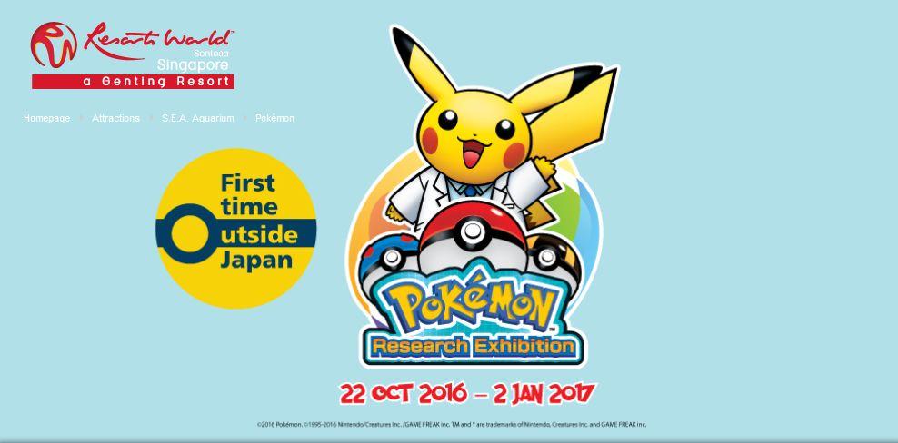 シンガポールで、ポケモン研究所の開催が始まりましたPokémon Research Exhibitionピカチュウ研究員