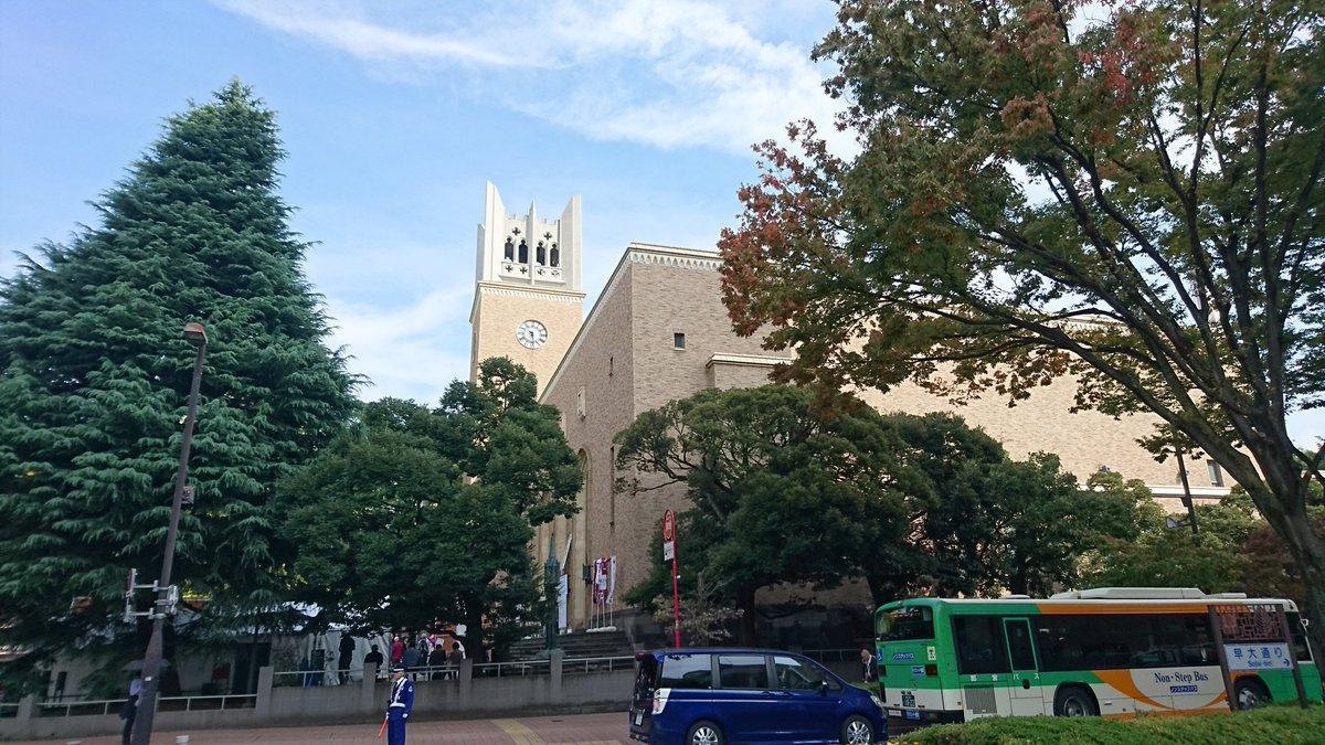 『#君のいる町』で、主人公の青大くんが通ってた西常大学のモデル、#早稲田大学 の大隈講堂です✨#聖地巡礼 #新宿区