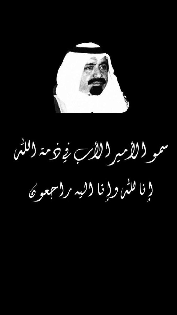 خليفه بن حمد