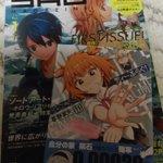 部活帰りにSAOマガジン買いに行ったらディーふらぐ新刊売ってたから買ってきた〜(♯|| ♯)