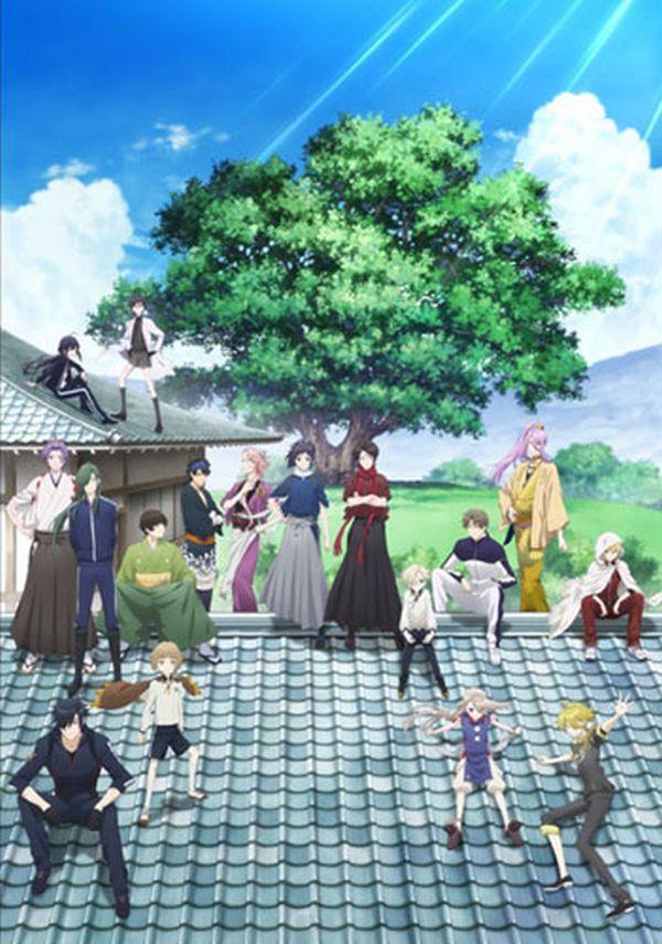 【PASH!+】TVアニメ『刀剣乱舞-花丸-』のコラボカフェが12月1日(木)より開催池袋、秋葉原、大阪日本橋、名古屋、