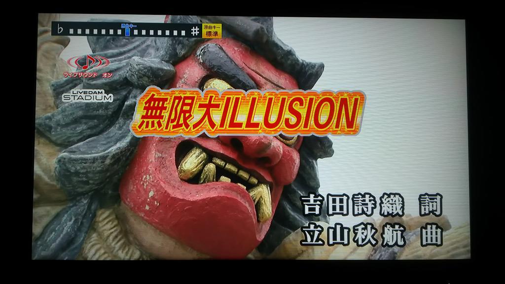 無限大ILLUSIONの、この背景笑える!(笑)#WUG_JP