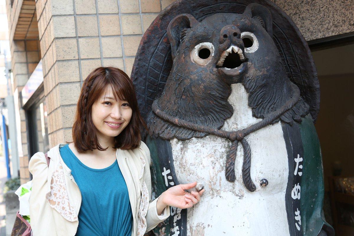 藍田愛の画像 p1_30
