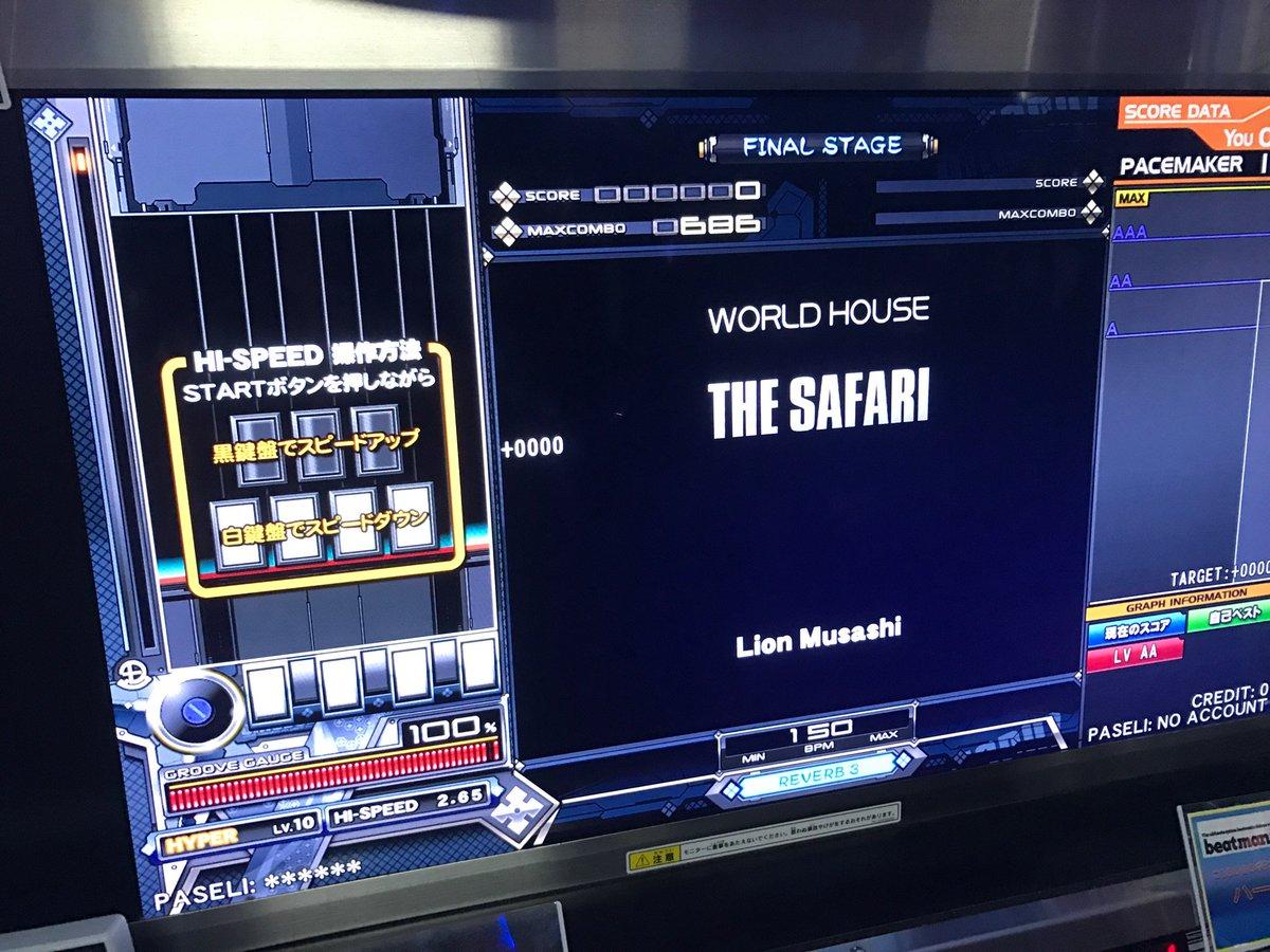 SP七段4曲目 #IIDX