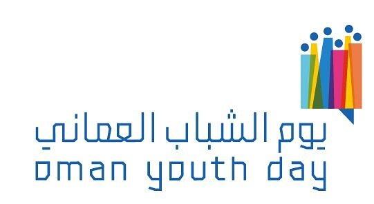 الشباب العماني