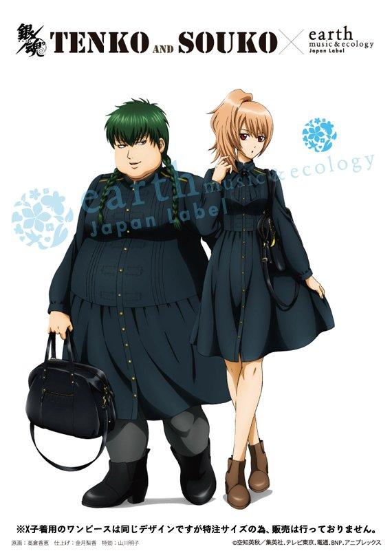 【商品】来週発売予定のアニメ「銀魂」×アースコラボより、土方Ⅹ子&沖田総子と真選組イメージワンピースをご案内!詳細情報は