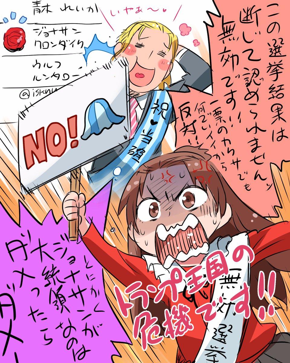★プリキュア総合145☆ [無断転載禁止]©bbspink.comYouTube動画>1本 ->画像>543枚