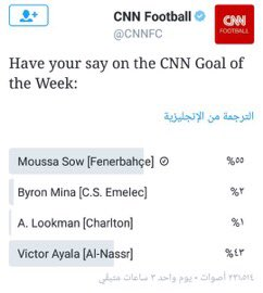 #ادعم_ايالا_في_تصويت_CNN: #ادعم_ايالا_في_تصويت_ CNN