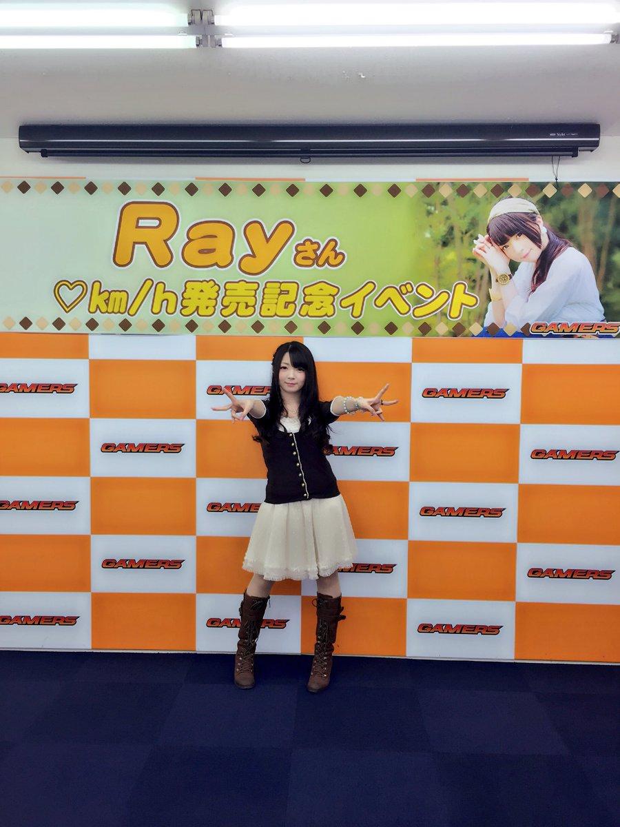 Rayニューシングル「♡km/h」(TVアニメ『ろんぐらいだぁす!』OPテーマ)発売記念イベント11店舗目!AKIHAB