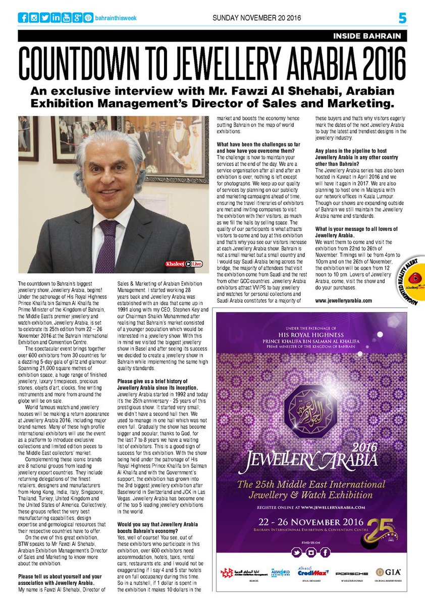 test Twitter Media - @bahrainthisweek exclusive interview with Fawzi Al Shehabi. #JewelleryArabia was the hot topic. https://t.co/iFlLrsdsoM https://t.co/3G6Rv5ZRNd