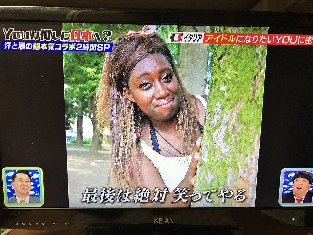 テレビに映ったかわいい素人! part18 [無断転載禁止]©bbspink.comfc2>1本 YouTube動画>5本 ->画像>857枚