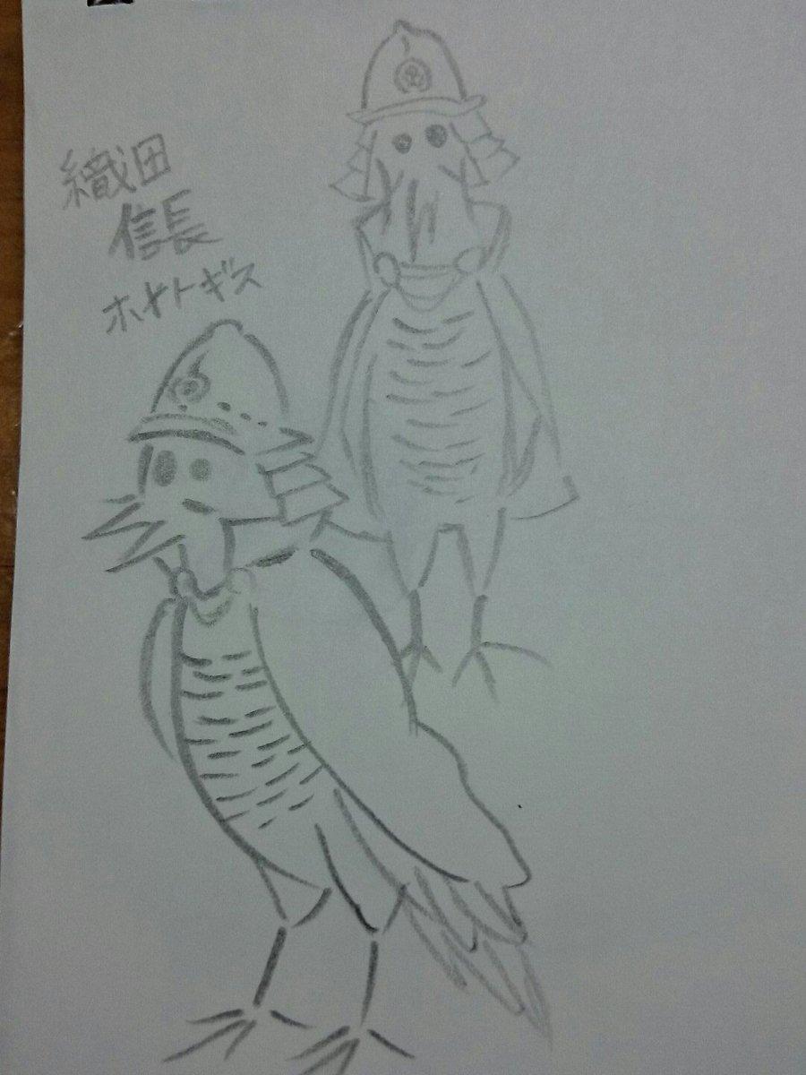 最近、「戦国鳥獣戯画」ってやつにハマってて。最高。なにより可愛い二枚目は…誰だか分かるよね?