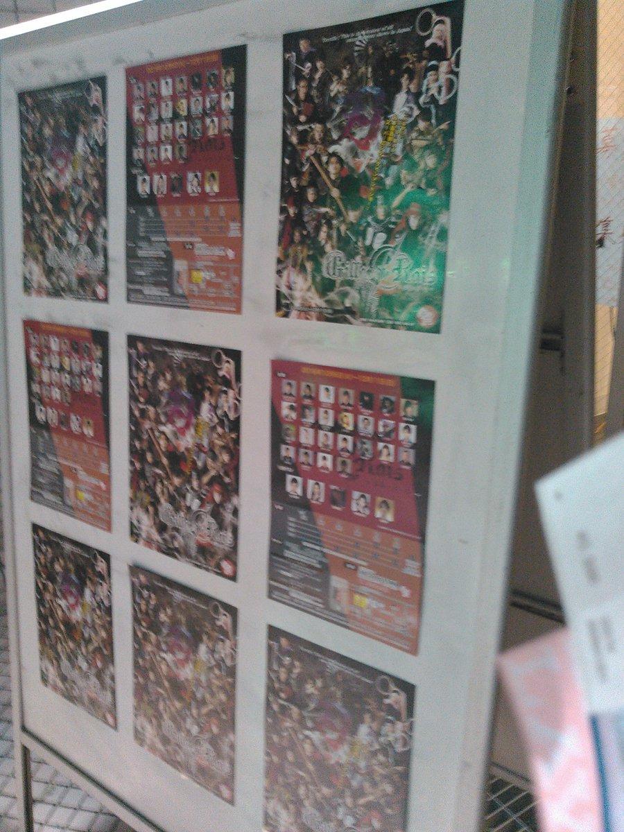 ジル・ド・レ@浅草六区ゆめまち劇場松川貴則さんゲスト出演。RPG出演された奥村睦巳さんも!惡の華以外はみなまっつんの出演