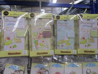 【グッズ情報】『ばなにゃ』からパスケースと手帳型ケースを好評販売中アニ☆『ばなにゃ』関連商品は5Fにて販売しておりますの