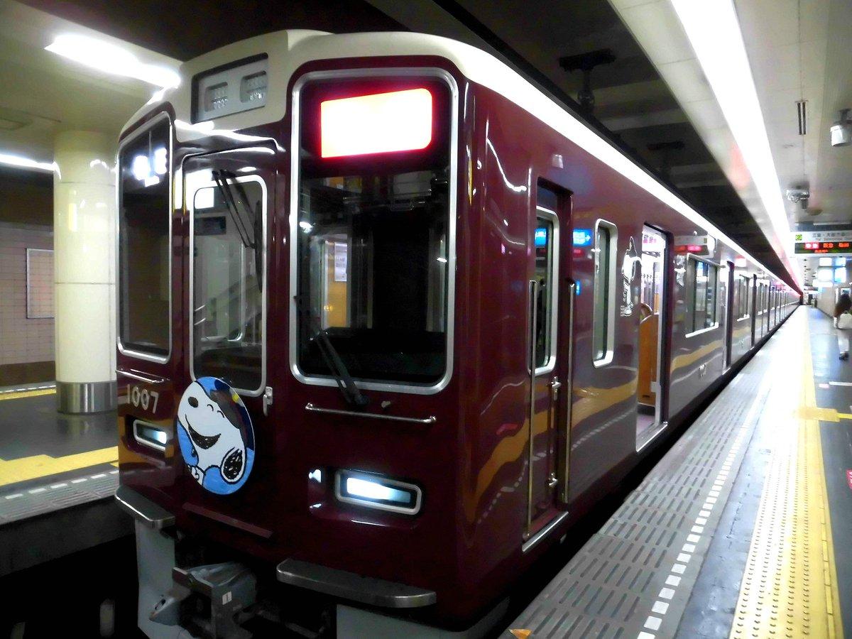 今日もブログ「山陽沿線 まちガイド」を更新!阪急電鉄「スヌーピー&フレンズ号」に出会いました→  ヘッドマークが