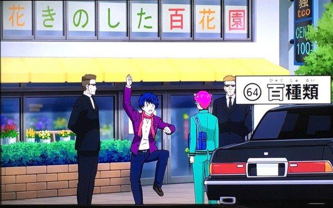 #NMB48 #木下百花  【木下百花】「斉木楠雄のΨ難」というアニメの中に「きのした百花園」といお店がwww:NMB4