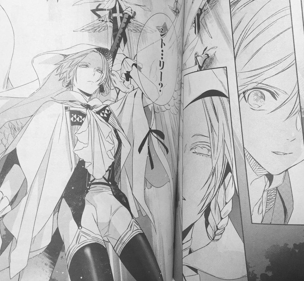 【おしらせ】本日発売のゼロサム1月号にて、魔界王子82話が掲載されております!ようやく出会えたシトリーとの再会…。ウイリ