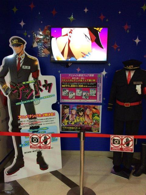 【衣装展示中!】本日より「ナンバカアニメ化フェア第二弾」が開催アニ!そして池袋本店にて、イベントにて関智一さんが着用され