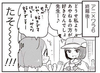 【88-4】 あいまいみー【88】 / ちょぼらうにょぽみ