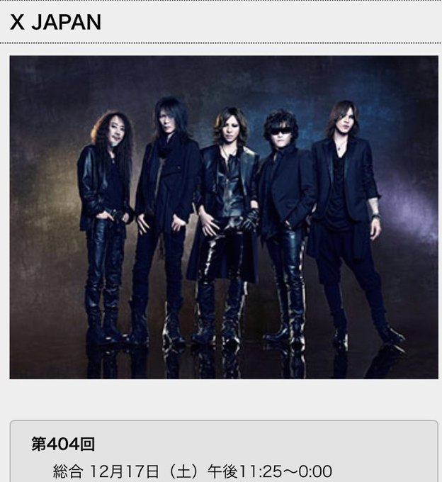 #NHK 総合 12月17日(土)午後11:25~0:00  #SONGS #XJAPAN https://t.co/1WkPf2oZ5n