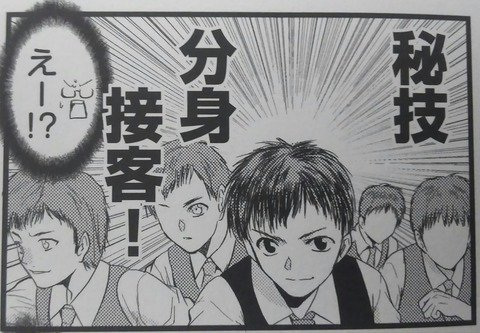 SSブログ更新 : あ、悪魔たん 【咲-Saki- T大麻雀部SS】
