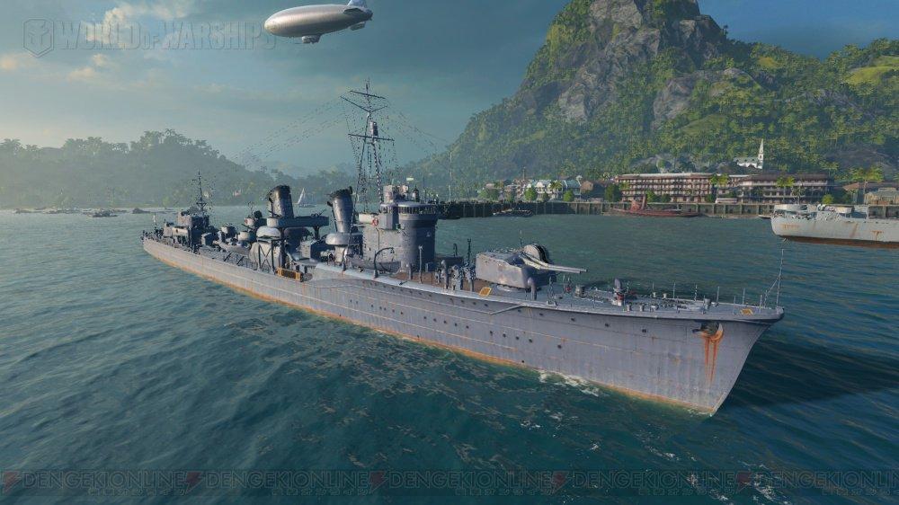 『WoWs』アップデート0.5.15で新たな日本駆逐艦を追加。『アルペジオ』コラボイベントも開催  #wows #アルペ