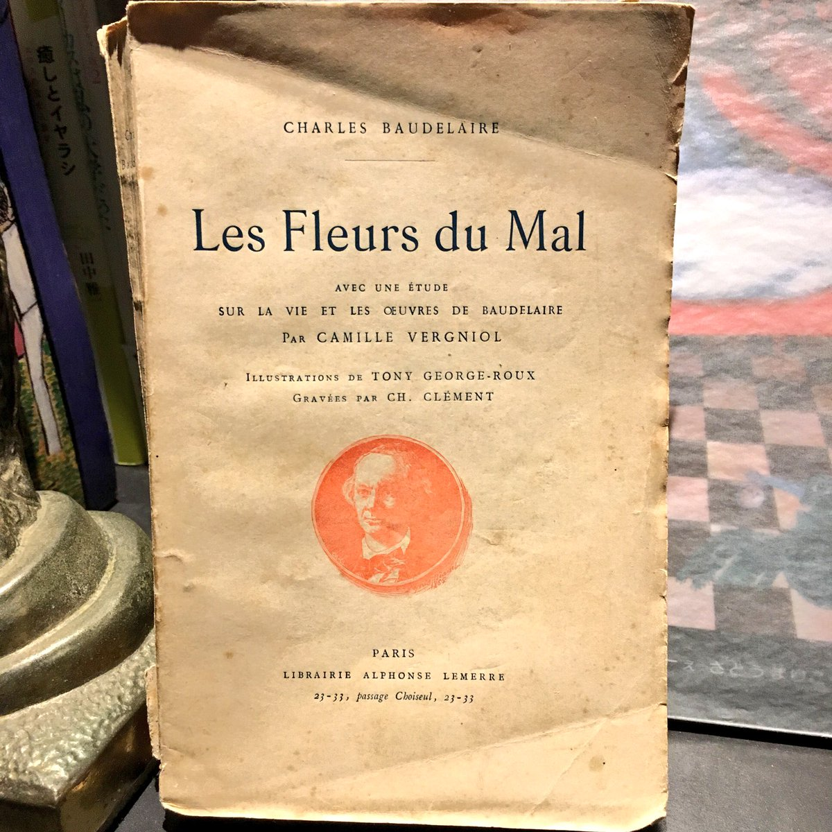 #BAR十誡書籍紹介Charles Baudelaire, Les Fleurs du malフランスの象徴派詩人・ボー