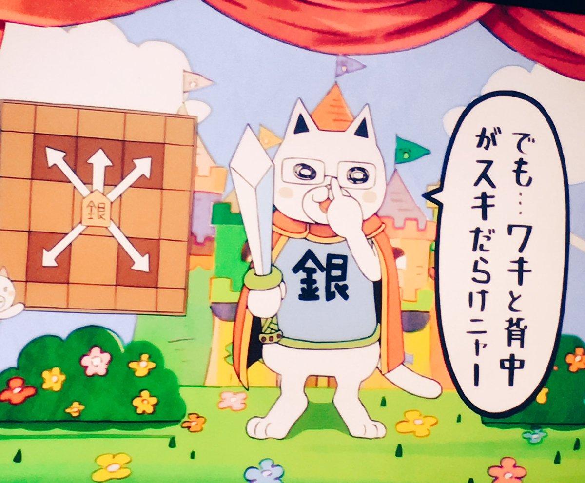 善治先生が一番好きな駒❤️#3月のライオン #3lion_anime