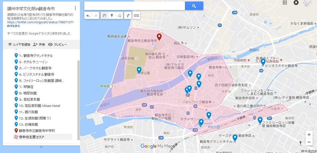 讃州中学文化祭in観音寺市 - #yuyuyu会場と、近辺の宿と、聖地エリアを一覧にしてみました