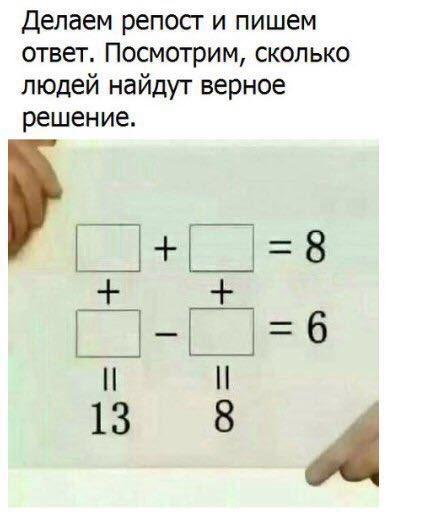 Задачи с подвохом 6 класс по математике с ответами