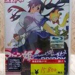 入荷情報!!○マケン姫Blu-ray¥15,800(税込)!!#万代泉 #マケン姫